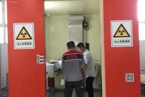 Máy x ray Unicomp được phân phối với 3D Vina tại thị trường Việt Nam